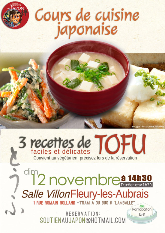 Cours de cuisine japonaise 3 recettes de tofu salle for Offrir cours de cuisine