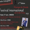 affiche FESTIVAL INTERNATIONAL DE CORDES - PINCEES DE TOURS